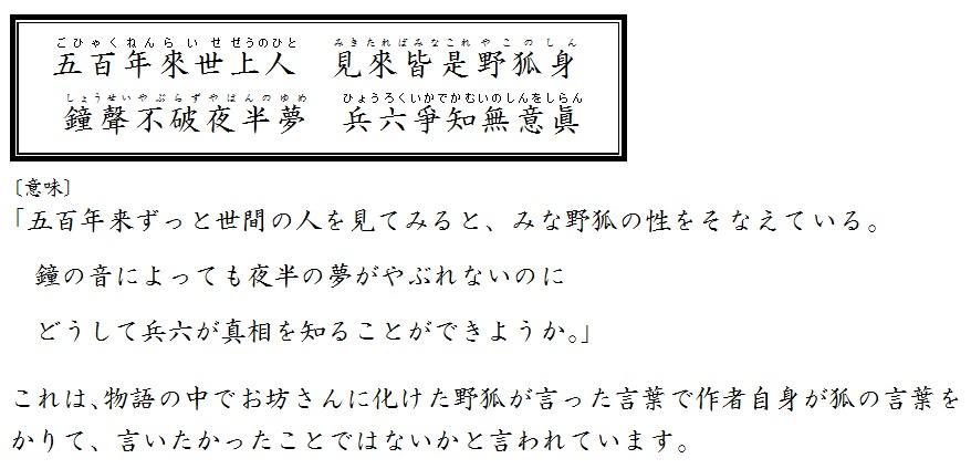 ボンタンアメ劇場(アニメCM)
